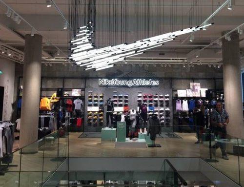 Nike Store Utrecht HC